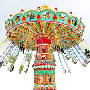funfair amusement park swing chair rides for sale