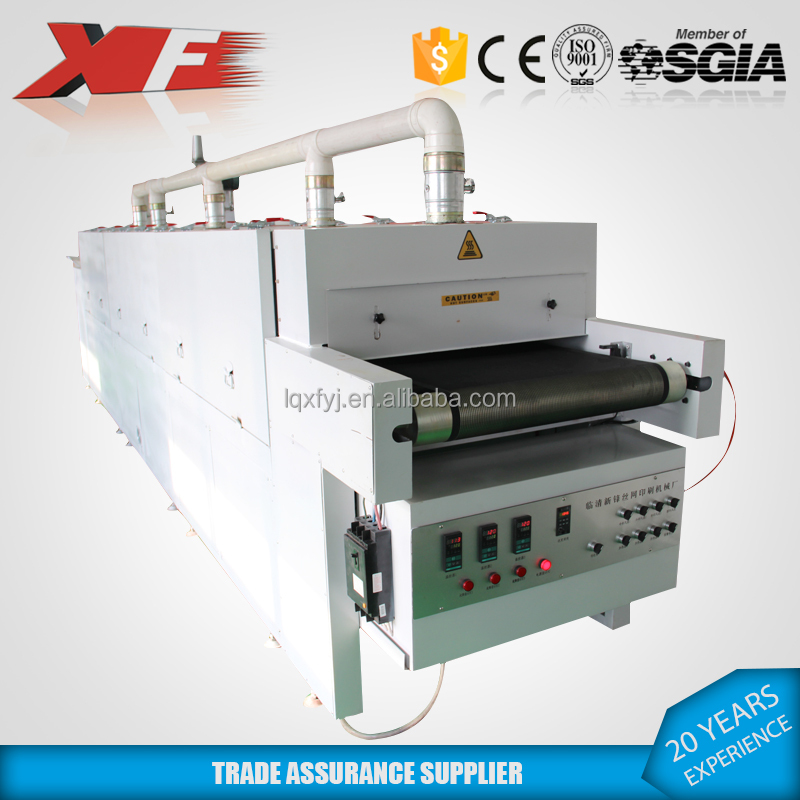 small infrared conveyor belt vacuum dryer for sale/screen printing conveyor dryer/tunnel dryer