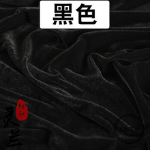 28d9edf5ca6ce Buy black gold fabric and get free shipping on AliExpress.com
