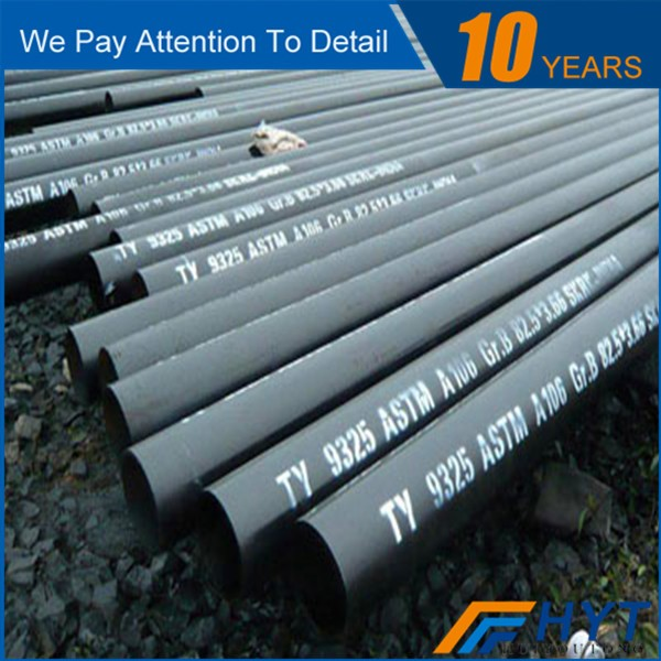 best sale tube steel oil pipelines