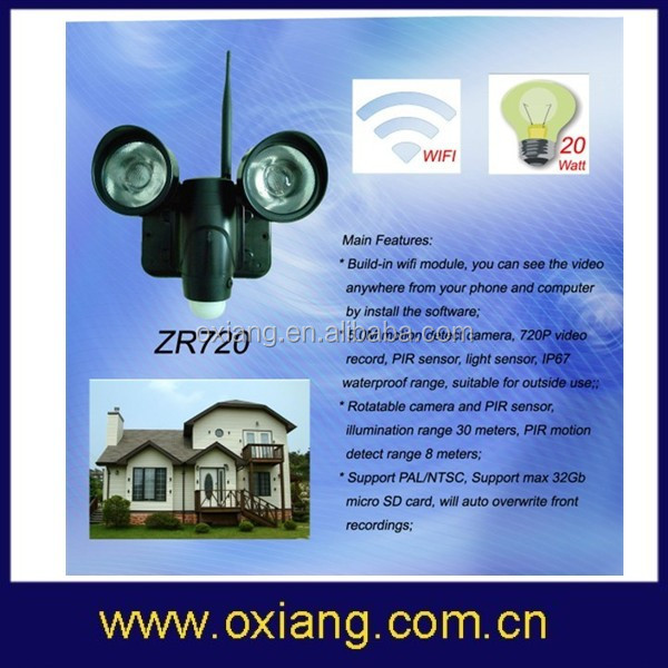 indoor outdoor camera lamp for home