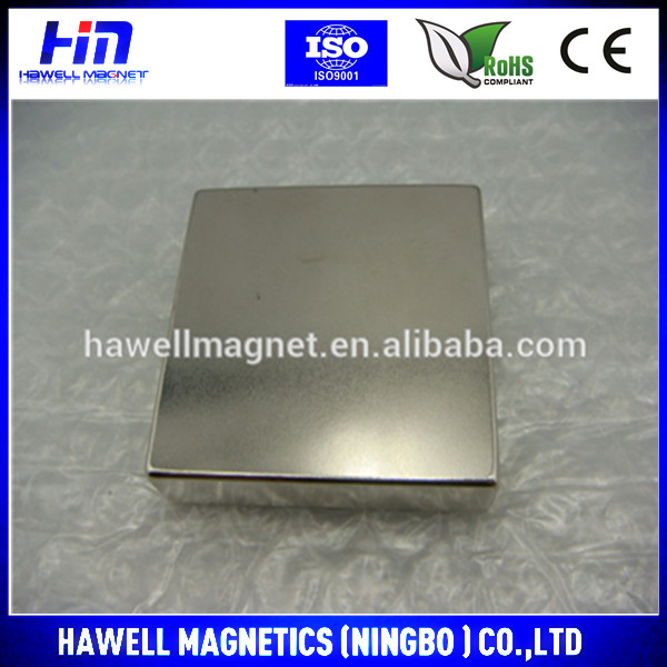 2015 New Arrival Strong Salvage Neodymium NdFeB Fridge Magnet Block Wind 50x50x10mm N35 Magnets