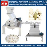 2014 Best Seller High Quality Factory Price Pumpkin Seeds Shell ...