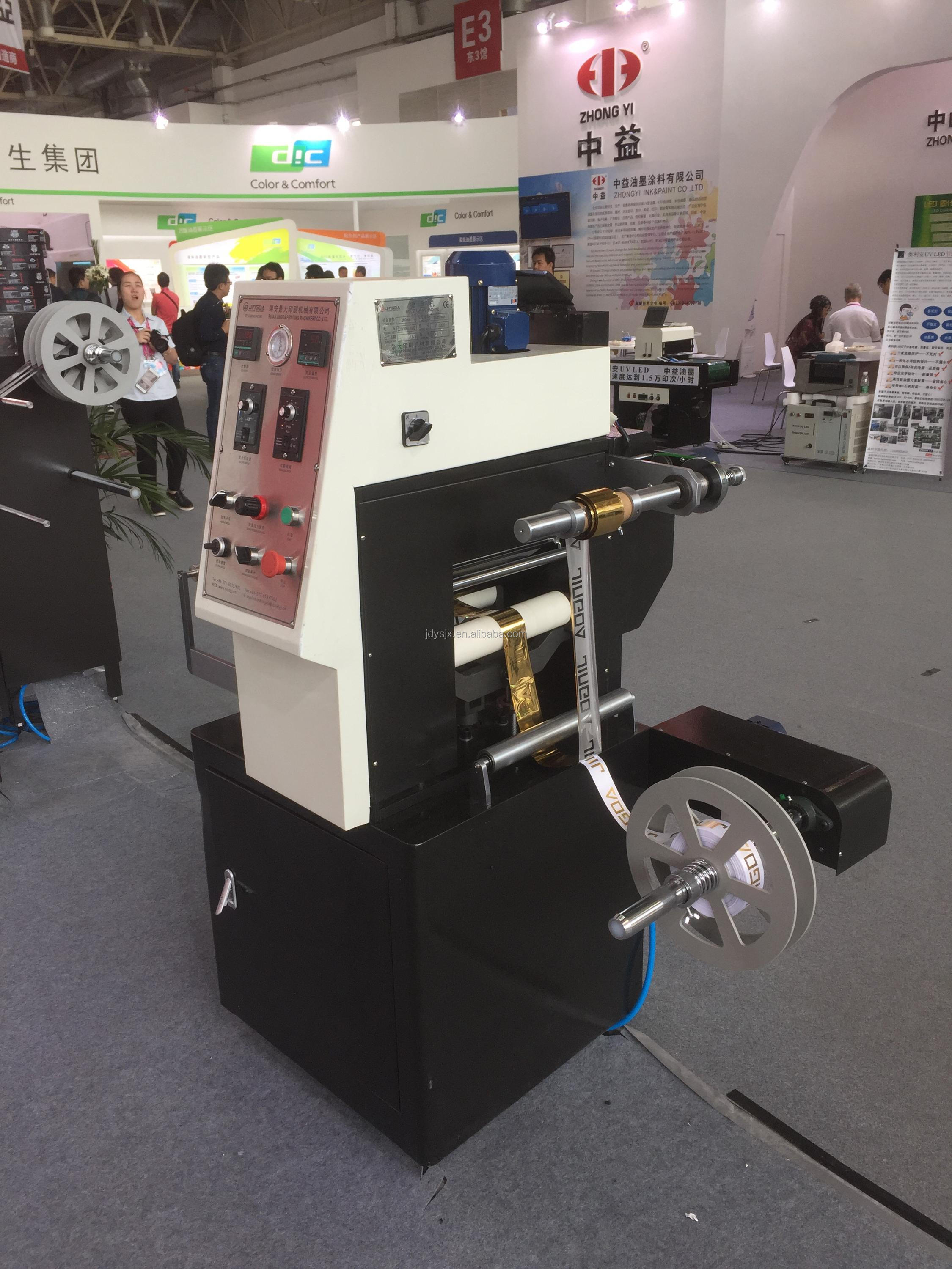JT-3000 China Gift Ribbon Hot Stamping Machine/Hot Foil Stamping Machine  for fabric