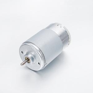 Motor Electric Dc 3300rpm, Motor Electric Dc 3300rpm