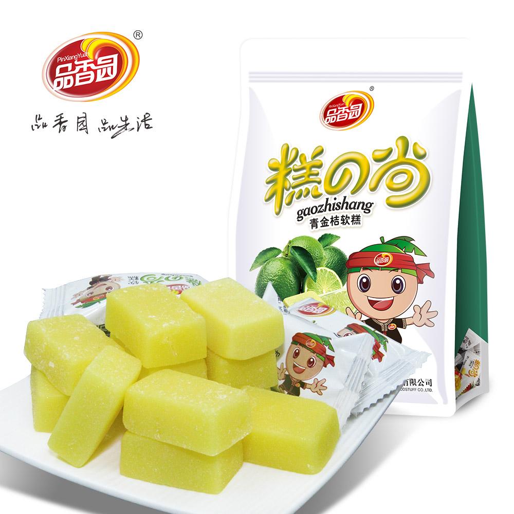 Yeni Lezzet Yeşil Turuncu Yumuşak Chewy Şekerleri