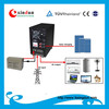 Green solar energy panel system 5kw solar inverter with good quality
