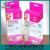 factory price China Supply PVC Box Packaging for Gift