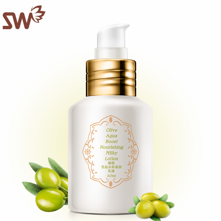 Private Label OEM Olive Face Lotion facial Skin Care Whitening Cream Lotion Lightening Skin Treatment Essetial Oil High Quality