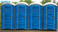Rotomolding mobile portable toilet manufacturer for rent, HDPE material