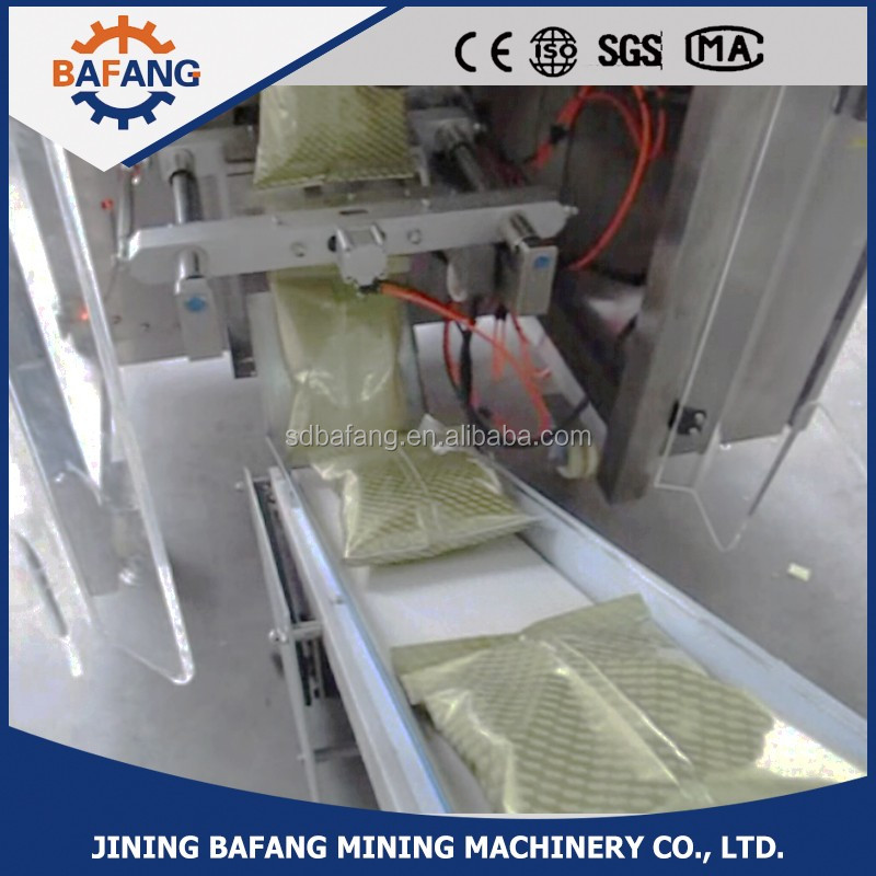 Potato chips, French fries, puffed food packing machine