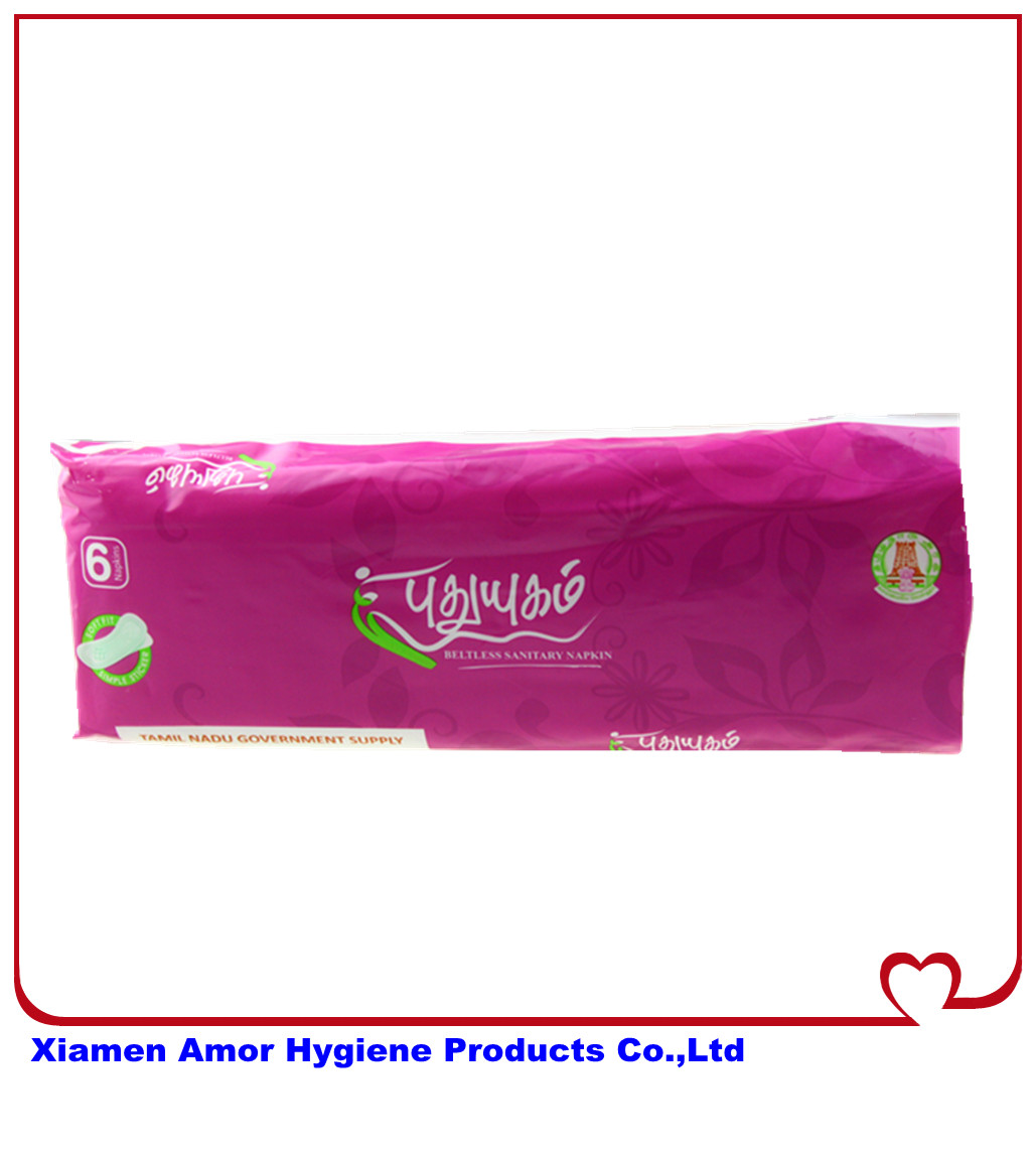 Sanitary Napkin With Special Sanitizing Magnetic Stripe