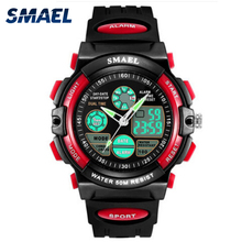 Smael Luxury Brand Boys Girls Fashion Analog Digital Alarm Luminous Clock Outdoor Sport Children Kid Waterproof Quartz Led Watch