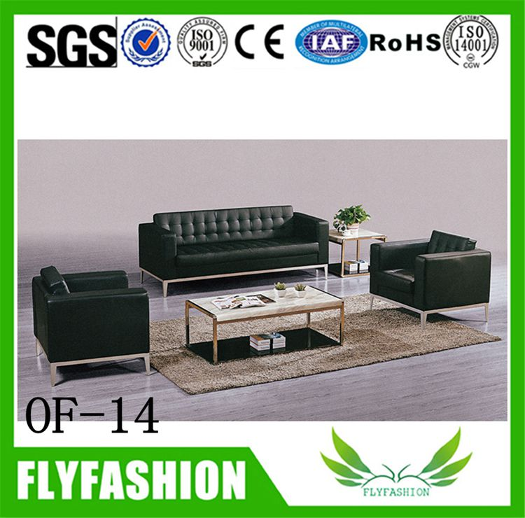 OF-14 Modern Style Commercial Used Office Furniture Sofa Cough Genuine Leather Sofa For Home Used