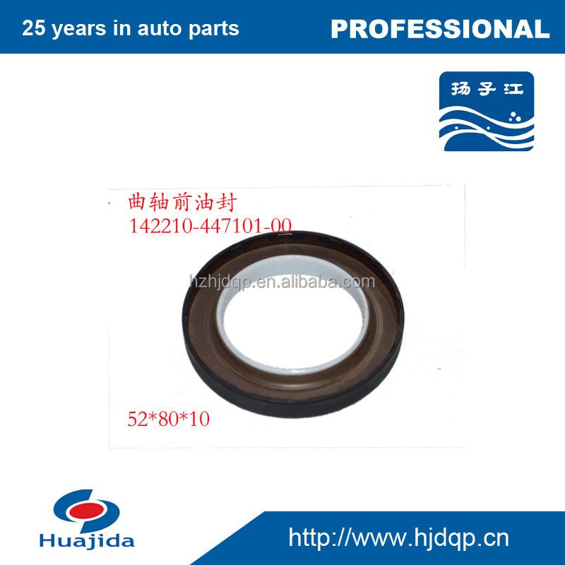 crankshaft front oil seal 56*80*10 for WEICHAI WP3