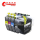Compatible LC3719 Ink Cartridge for Brother MFC-J2330DW/MFC-J3930DW
