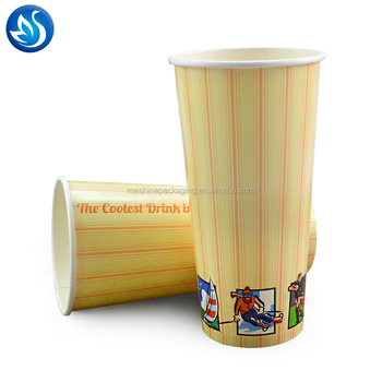 High quality custom double wall ripple paper cup