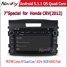 NEWEST Built-in WiFi Adapter RAM Memory DDR3 1GB Car multimedia system for Honda CRV 2012