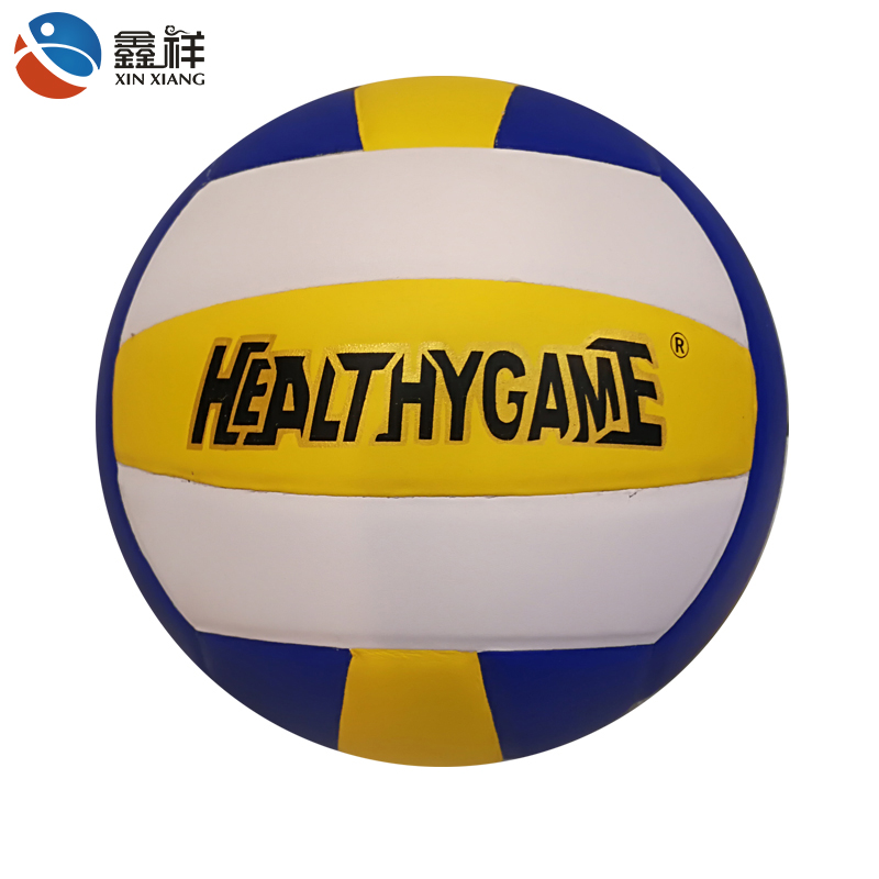 Best-selling Aangepaste Gelamineerd Volleybal