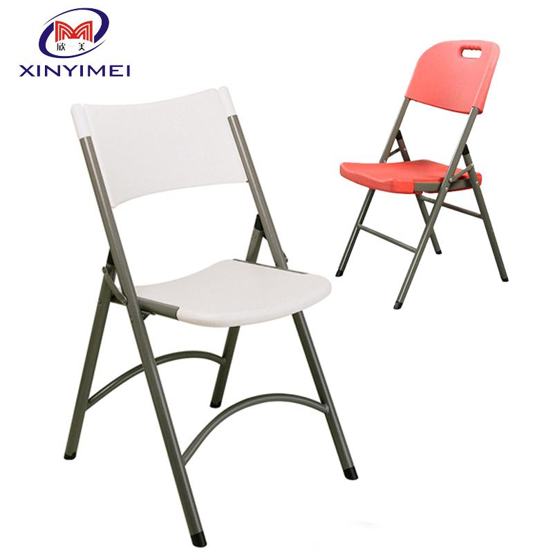 party folding chairs party folding chairs suppliers and at alibabacom