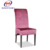 Upholstered Dining Chair / High back room chair XYM-H138
