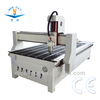 NC-1224 Carving cutting seperating whole process finishing machine cnc cover pcb router machine