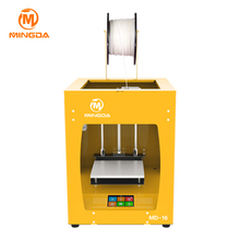 MINGDA MD16 3D Printing Technology Small Desktop Digital 3D Printer with SD Card and PLA Filament