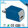 2014 new 5v 2.1a 4 usb world wide use wall charger