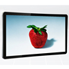 21.5 Inch Digital Signage LCD Advertising Media Player