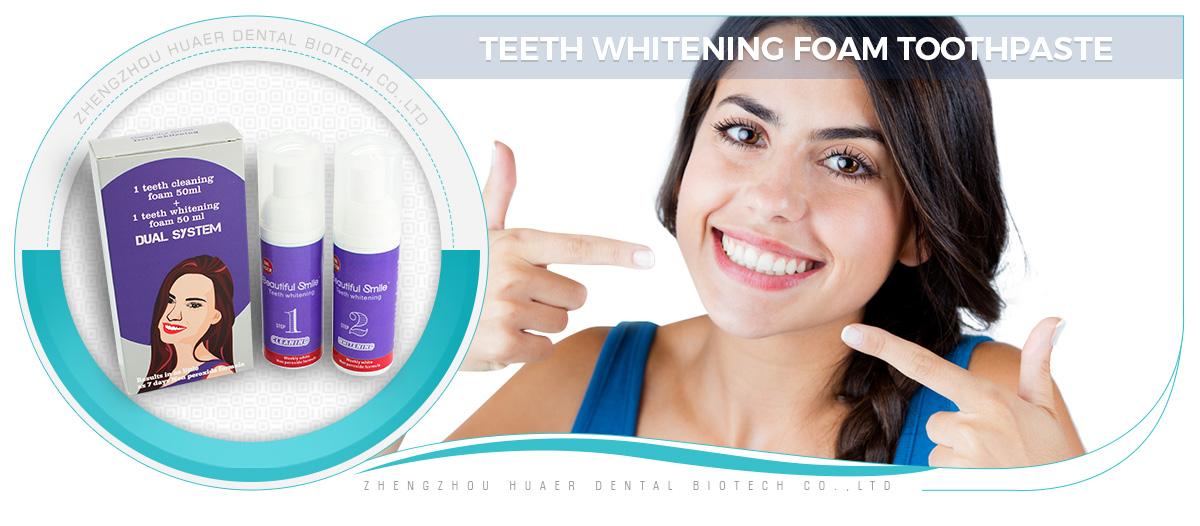 Henan Huaer Dental Biotech Co , Ltd  - teeth whitening kit
