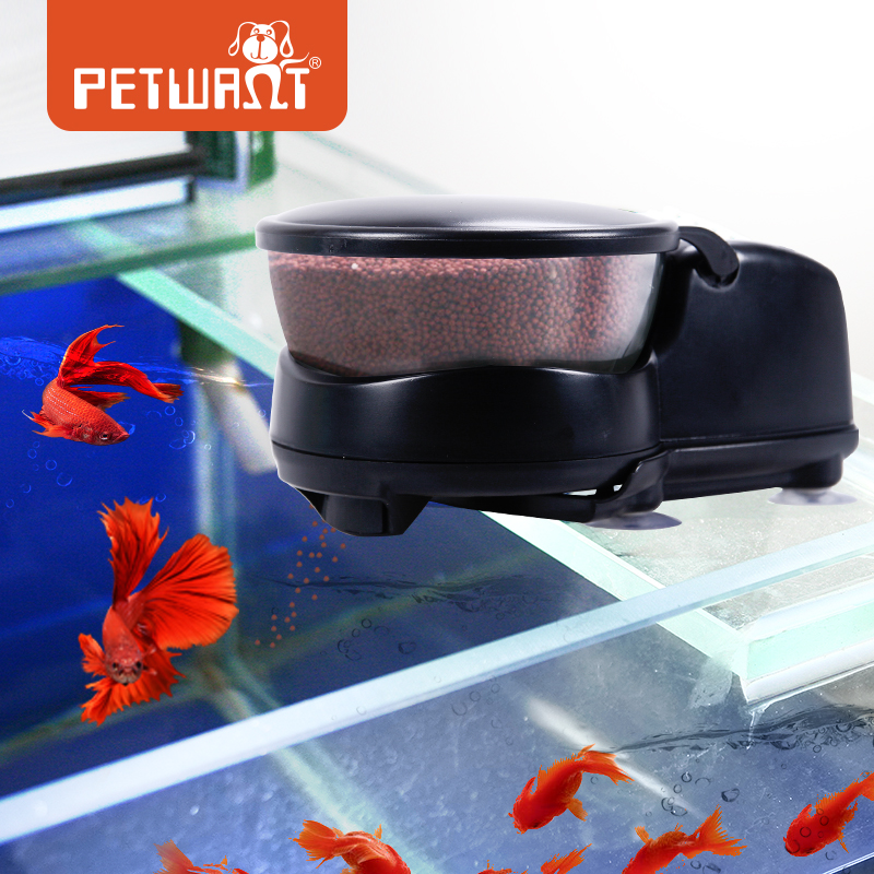 aquarium automatic instructions food juwel auto fish matic feeder