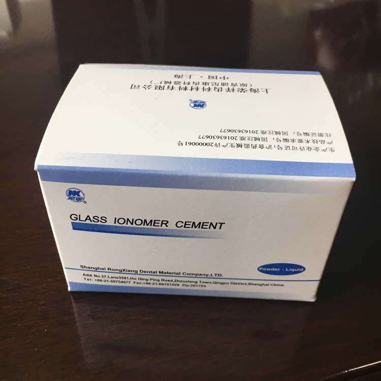 High-quality dental material Glass Ionomer Cement ( Type I) power shade 1