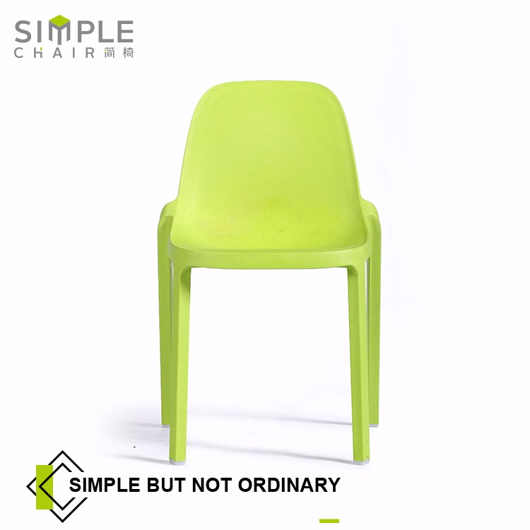 Outdoor Polypropylene Plastic Chair, Plastic Dinning Chair PP-318