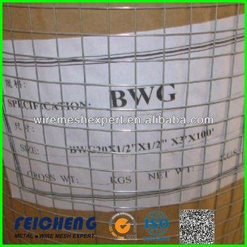 3x3 Galvanized Welded Wire Mesh Panel In Rigid Quality