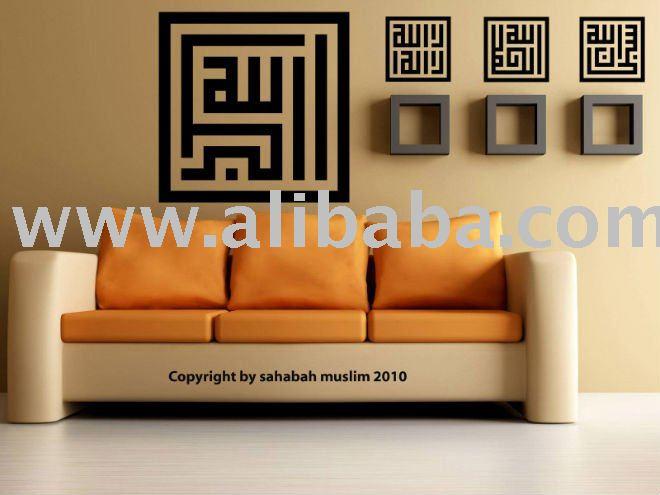 Islamic Wall Decor   Buy Islamic Wall Sticker Product On Alibaba.com