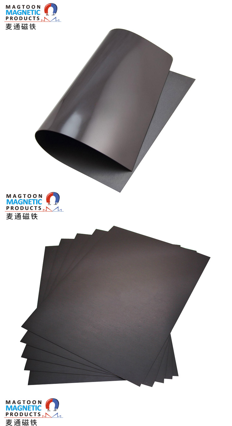 Supply rubber magnets, soft magnetic film DIY advertising magnetic paste