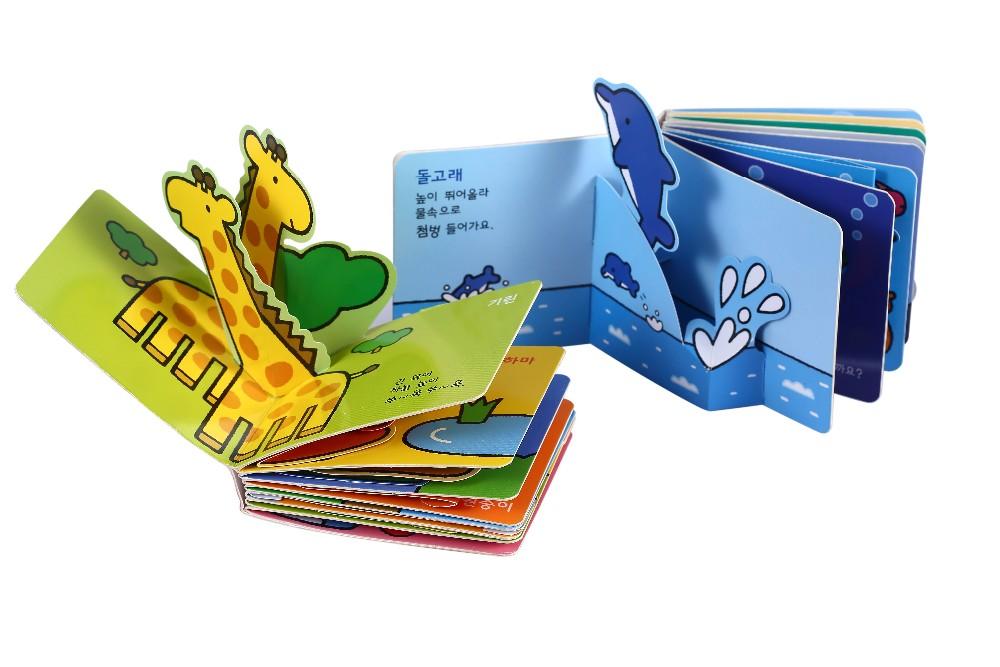 Große Größe Pop Up Kinder Buchdruck Für Kindergarten Buy Product On Alibabacom