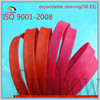 with iso 9001-2008 standard heat resistant non-fray braided nylon sleeve