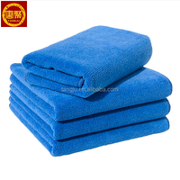 Widely use microfiber super absorbent towel car wash seat cover cleaning cloth for promotion