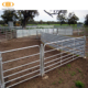cost effective steel tube corral fencing panels for livestock cattle horse