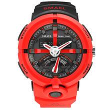SMAEL белые спортивные часы мужские часы Топ бренд класса люкс 2017 водонепроницаемые 1637 S-shock часы relogio masculino esportivo цифровые часы(Китай)