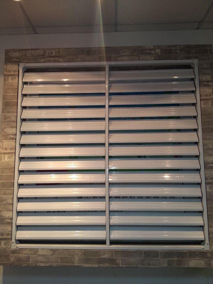 free pixabay en photo on window louver blinds