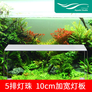 Chihiros Aplus widening super bright professional water grass fish tank lamp full spectrum remote control led aquarium light