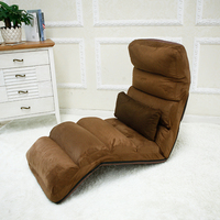 Japanese Furniture Folding Floor Legless Sofa Chair