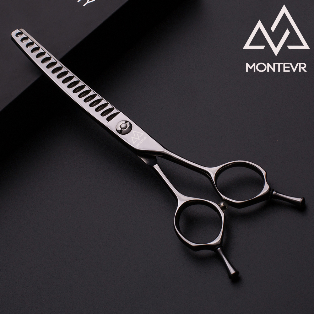 "Dog grooming scissors 7.5"" chunker pet grooming scissors with smooth cutting"