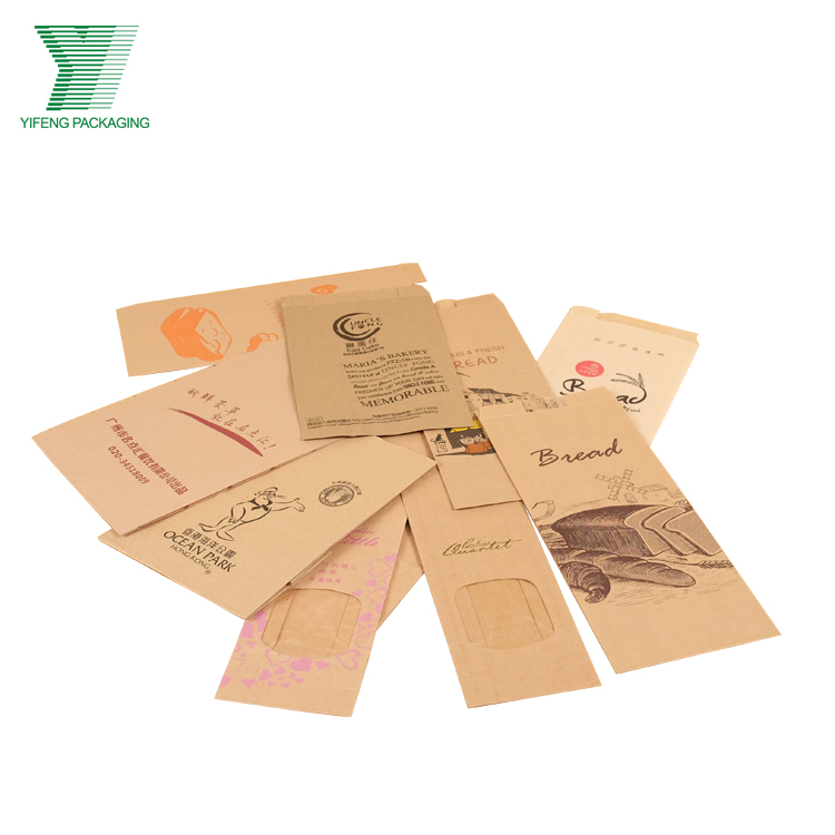Custom design printed Kraft bread packaging paper bag