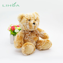Low Price Stuffed Plush Sit Baby Teddy Bears Toys
