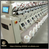 /product-detail/high-quality-cable-making-woolen-yarn-loose-tight-type-winding-machine-60697845670.html