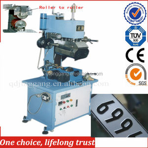 Hot Foil Stamping Machine for Car License Plate , Car Licence Plate Color Printer