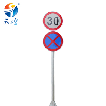 Custom Reflective Diamond Shape Traffic Sign Board For Road Safety